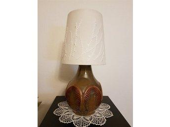 Bordslampor ᐈ Köp Bordslampor online på Tradera • 1 707