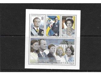 1993 Den kungliga familjen F 1812-1815 HBl postfriskt - Växjö - 1993 Den kungliga familjen F 1812-1815 HBl postfriskt - Växjö