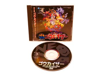 Voltage Fighter Gowcaizer (Neo Geo CD)