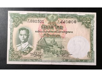 Thailand 20 Baht 1958. Lovely older Rama IX note. Kval. 01, XF