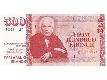 500 Krónur P-58 500 Kronur - Kristianstad - 500 Krónur P-58 500 Kronur - Kristianstad