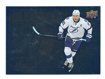 15-16 Upper Deck Full Force Blueprint Steven Stamkos