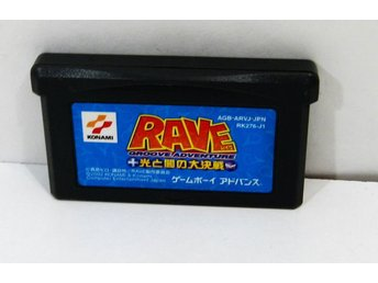 Groove Adventure Rave - Hikari to Yami (japanskt) till GBA Gameboy Advance
