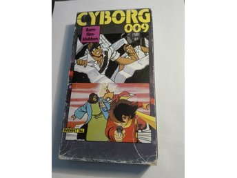 Cyborg 009 - avsnitt 25+26 - VHS - NM International nr. 3026
