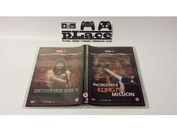 Incredible Kung Fu Mission DVD