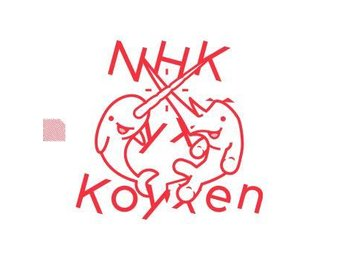 Nhk Yx Koyxen: Doom Sleepy Reverb (CD) - Nossebro - Nhk Yx Koyxen: Doom Sleepy Reverb (CD) - Nossebro