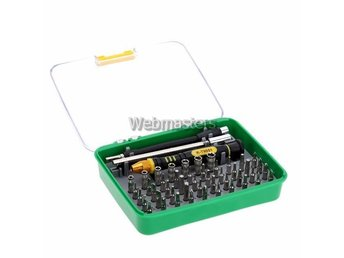 Multi-set 51 in 1 Professional Screwdriver Set