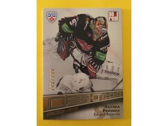 EDUARD REIZVIKH:12-13 Russian Seral KHL Gold Collection 5th Season Goalies 199ex