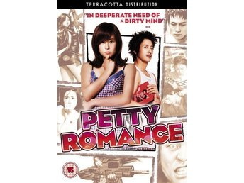 Petty Romance [DVD] by Seon-gyun Lee