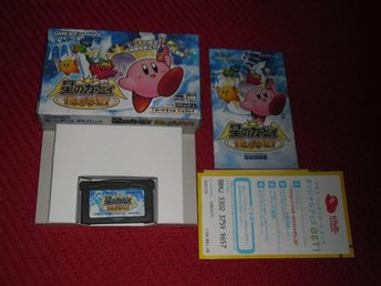 Japanskt Kirby Amazing Mirror Gameboy Advance