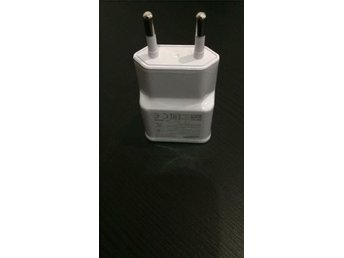 Samsung laddare USB Charger 2A Adaptive Fast Charging Travel Adapter