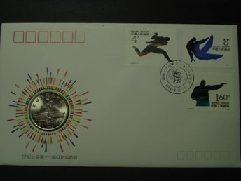 1990, BEIJING 11th ASIAN GAMES COMMEMORATIVE COVER INLAID WITH COIN 1 YUAN 1990