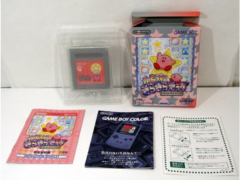 Kirby's Star Stacker till GB game boy