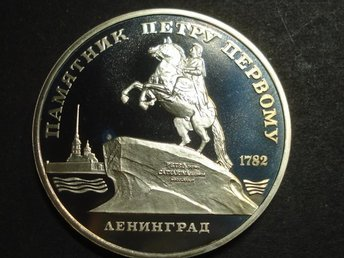 RUSSIA CCCP 5 ROUBLES 1988 LENINGRAD - PETER THE GREAT