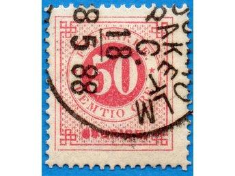 F48 STOCKHOLM 1888.05.18 (11375) MG - Luleå - Facit nr: 48Ort: STOCKHOLM PAKETDatum: 1888.05.18Landskap: Uppland (U)Facit Värde: 40 (Facit SC 2018)Postal Värde: 10 (Postal IX)Objektnummer: 11375GARANTI:Alltid full returrätt oberoendeorsak inom 10 dagar!Läs 'mer info' under fraktLycka til - Luleå