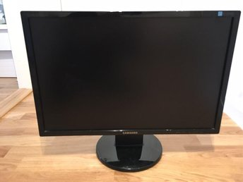 "SAMSUNG 2443BWX Glossy Black 24"" 5ms Widescreen LCD Monitor 300 cd/m2 DC 20000:1"