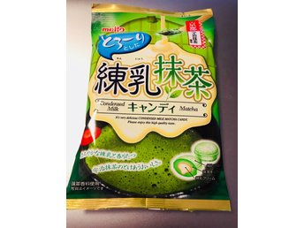 Green Tea lover - Japanese milk green tea candy with condensed milk filled