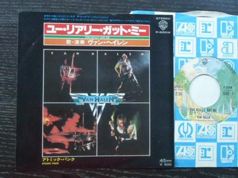 VAN HALEN - You really got me/Atomic punk Warner Japan -78 - Gävle - VAN HALEN - You really got me/Atomic punk Warner Japan -78 - Gävle
