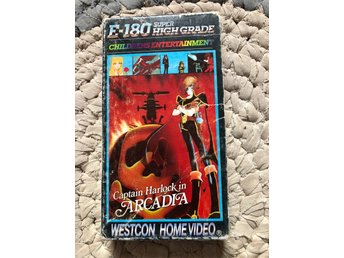Captain Harlock in Arcadia VHS kult! Anime