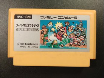 Super Mario Bros. till Famicom