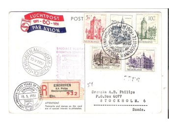Holland 570-574 FDC