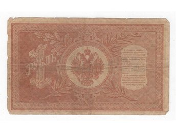 1 Rub 1898 - Russian sedlar