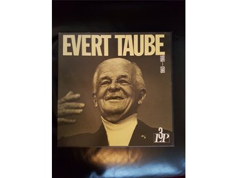 Evert Taube 1960-1965 3 LP Box