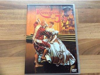 Kungen och Jag Yul Brynner Deborah kerr DVD - Filipstad - Kungen och Jag Yul Brynner Deborah kerr DVD - Filipstad