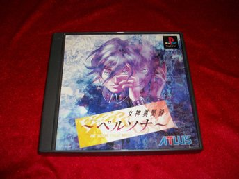 Persona  RPG PS1 JAP