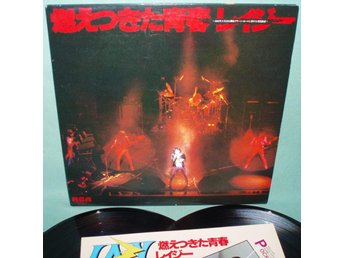 LAZY - .......... , MEGA RARE 2LP JAPAN 198! , före LOUDNESS ,