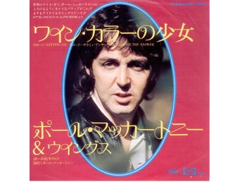 "PAUL McCARTNEY - Letting Go  7"" Singel  Japan  Beatles"