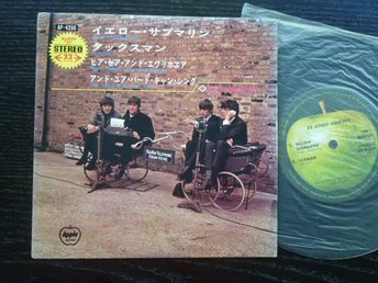 BEATLES - Yellow submarine EP Apple Japan