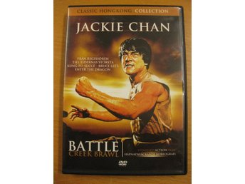 BATTLE CREEK BRAWL - JACKIE CHAN  - DVD