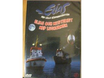 DVD film barn filmer - Elias Räddningsbåten och mysteriet med Lugnormen - Uddevalla - DVD film barn filmer - Elias Räddningsbåten och mysteriet med Lugnormen - Uddevalla