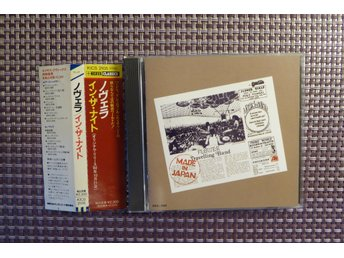 FLOWER TRAVELLIN´BAND - CD JAPAN - MADE IN JAPAN - ROCK PSYCH!!!