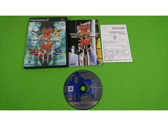 Gigawing Generations JAPANSK NTSC-J KOMPLETT PS2 Playstation 2