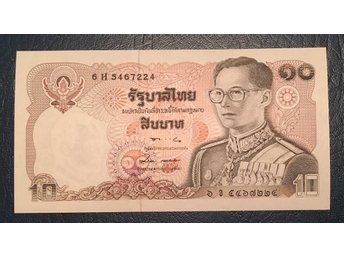 Thailand 10 Baht type from the 1980s. Rama IX. Kval. 0, UNC