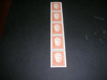 facit nr 751 a Nobelpris 1971 5 stripe
