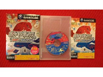 Japanskt Pokemon Box Nintendo GameCube