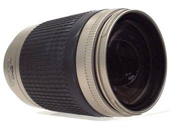 Nikon af nikkor 70-300mm f/4-5.6 g nikon af mount objectif photo-BA7 - Lycksele - Nikon af nikkor 70-300mm f/4-5.6 g nikon af mount objectif photo-BA7 - Lycksele