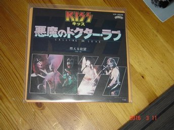 Kiss - Calling Dr.Love Japan press RARE!!!