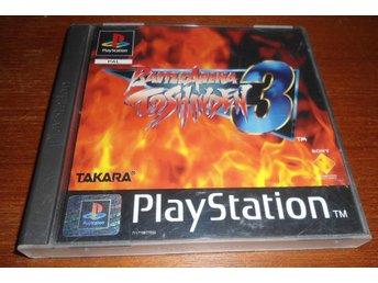 Battle Arena Toshinden 3 - PS1 / Playstation 1