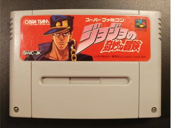 JoJo's Bizarre Adventure till Super Famicom