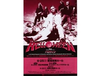 Helloween 1998 Japan flyer