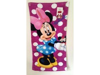 Disney Mimmi Pigg Handduk 35 x 65 .. (320166391) ᐈ HandelsAvenyn på ... 344ba992d5b8e
