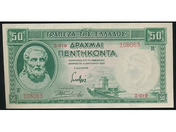 Greece 50 Drachmer 1939 p107