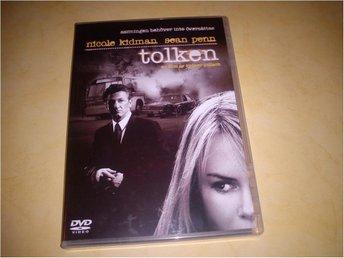 Tolken (av Sydney Pollack med Nicole Kidman, Sean Penn) - Ydre - Tolken (av Sydney Pollack med Nicole Kidman, Sean Penn) - Ydre
