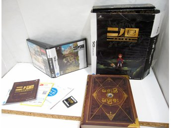 Ni no Kuni + Magic Master bok (japanskt) till Nintendo DS NDS