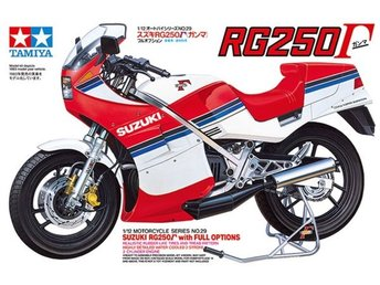 Tamiya 1/12 Suzuki RG250 Tau with Full Options
