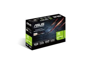 GK ASUS PCIe 710-SL-1GD5- BRK (with LP-bracket)